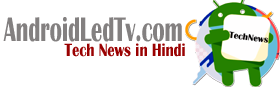 Technology News in Hindi