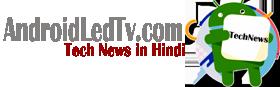 Technology News in Hindi